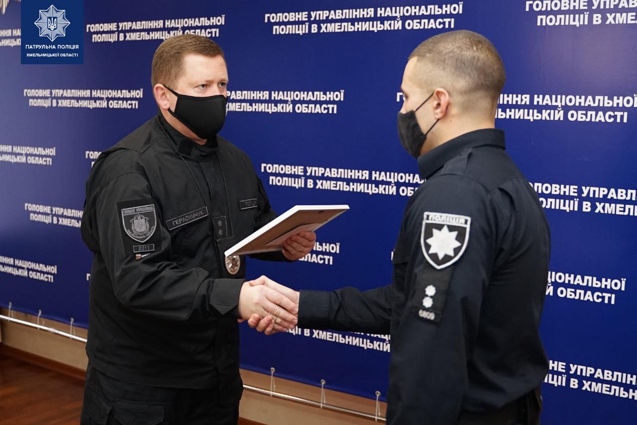 Хмельницьких патрульних відзначили подяками за розкриті злочини по гарячих слідах, фото-7