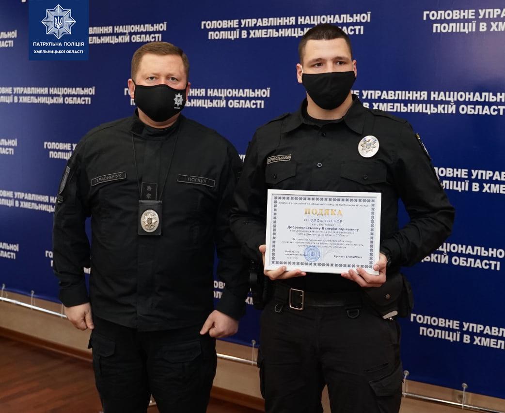 Хмельницьких патрульних відзначили подяками за розкриті злочини по гарячих слідах, фото-8