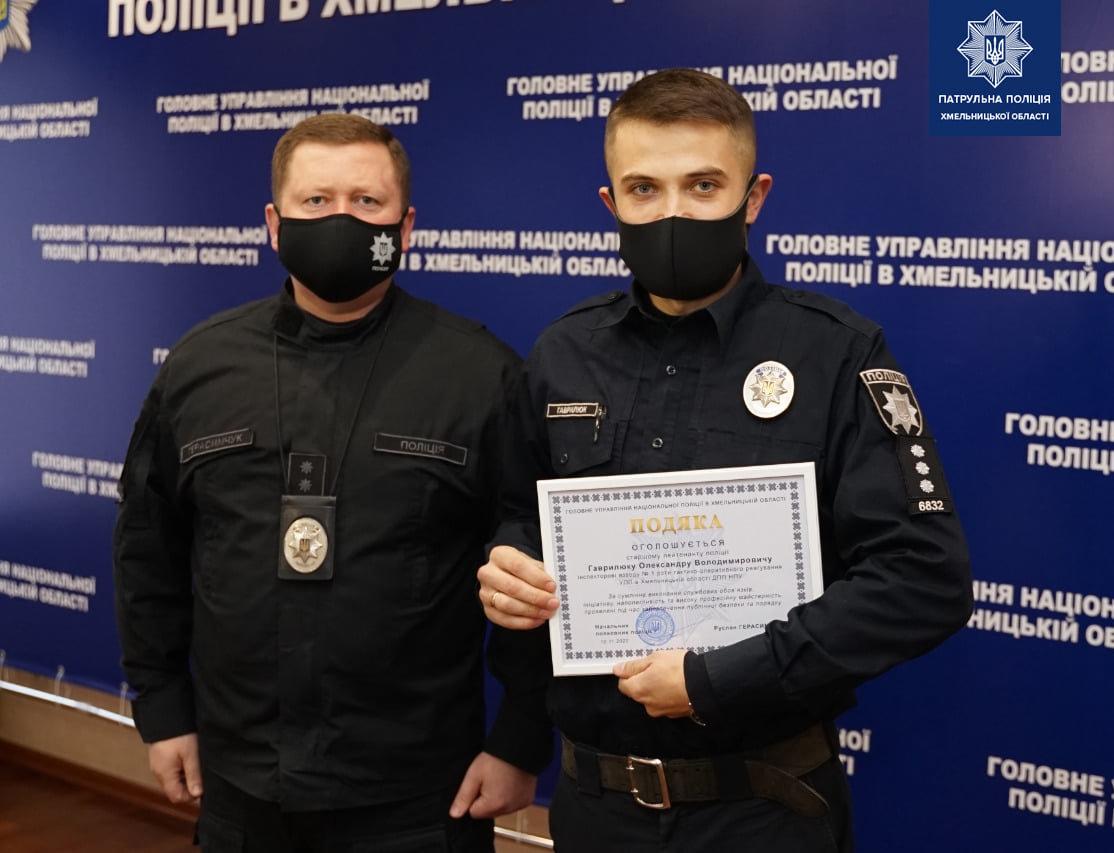 Хмельницьких патрульних відзначили подяками за розкриті злочини по гарячих слідах, фото-3