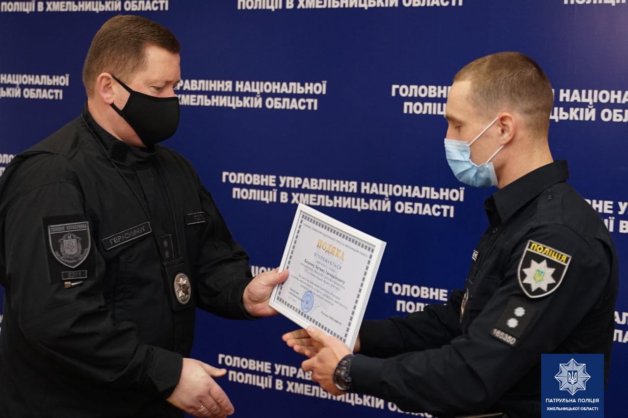 Хмельницьких патрульних відзначили подяками за розкриті злочини по гарячих слідах, фото-4