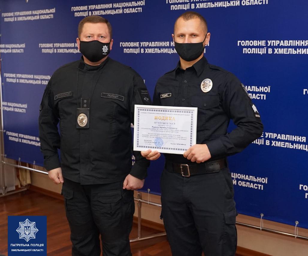 Хмельницьких патрульних відзначили подяками за розкриті злочини по гарячих слідах, фото-5