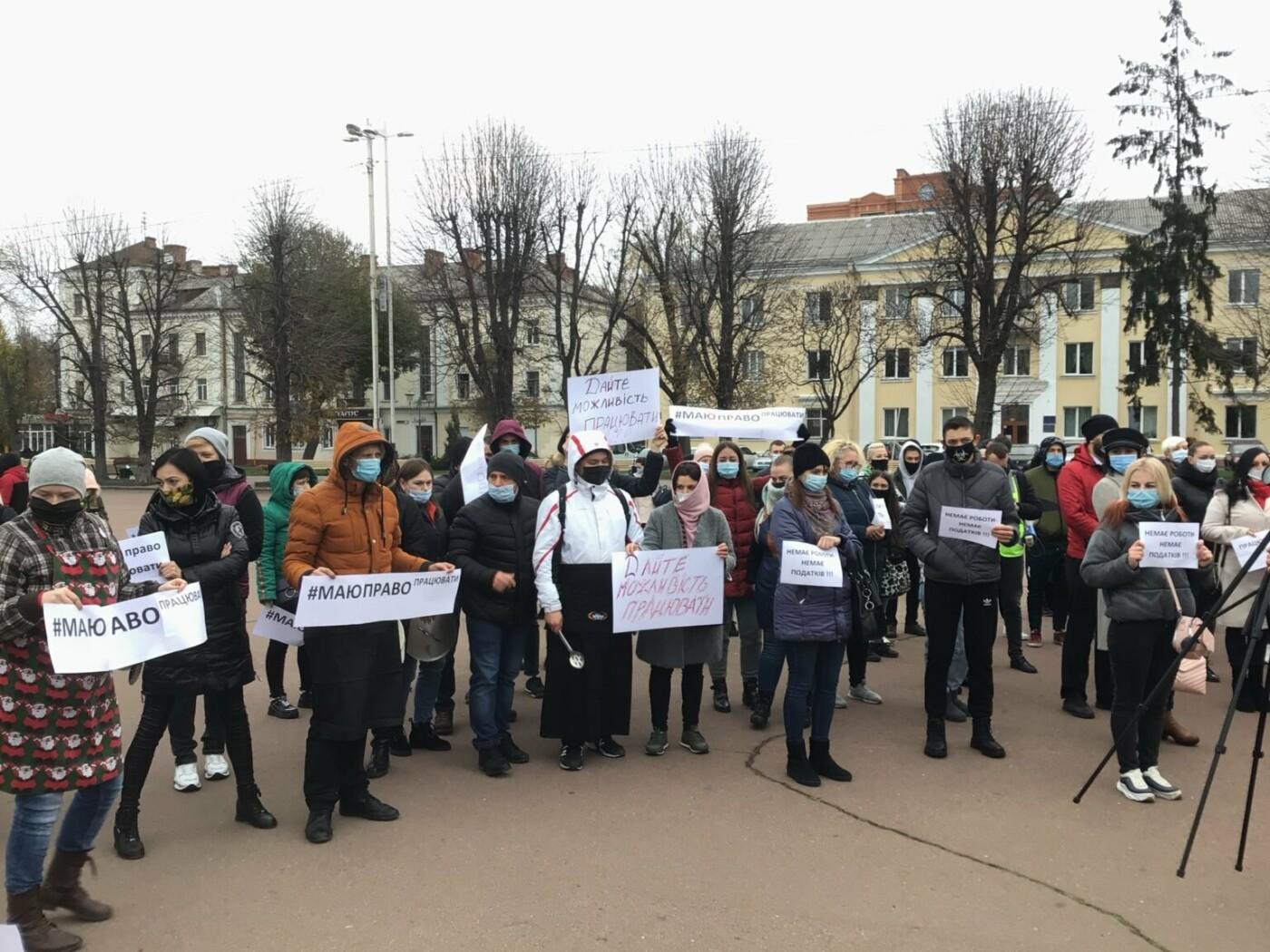 «Вимагаємо компенсації!»: хмельницькі підприємці протестували проти карантину вихідного дня , фото-1