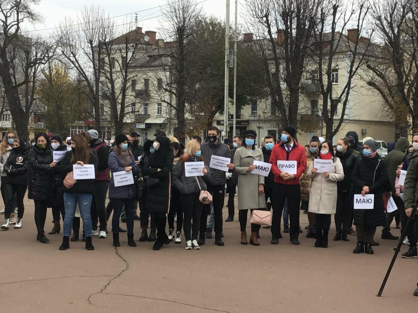 «Вимагаємо компенсації!»: хмельницькі підприємці протестували проти карантину вихідного дня , фото-2