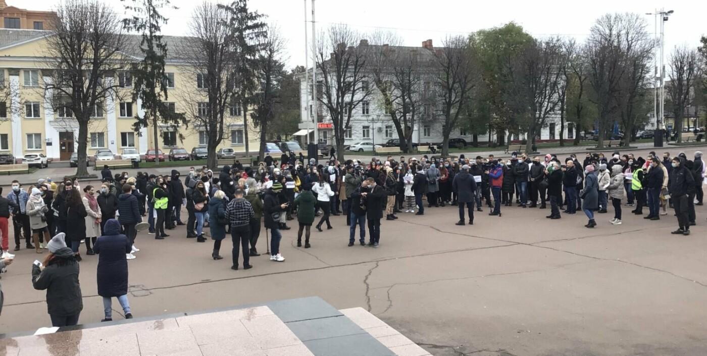 «Вимагаємо компенсації!»: хмельницькі підприємці протестували проти карантину вихідного дня , фото-3