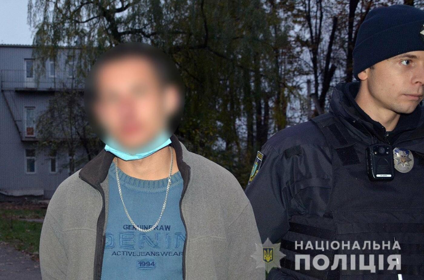 У Хмельницькому громадяни допомогли затримати зловмисника, який пограбував кафе на 40 тисяч гривень , фото-4