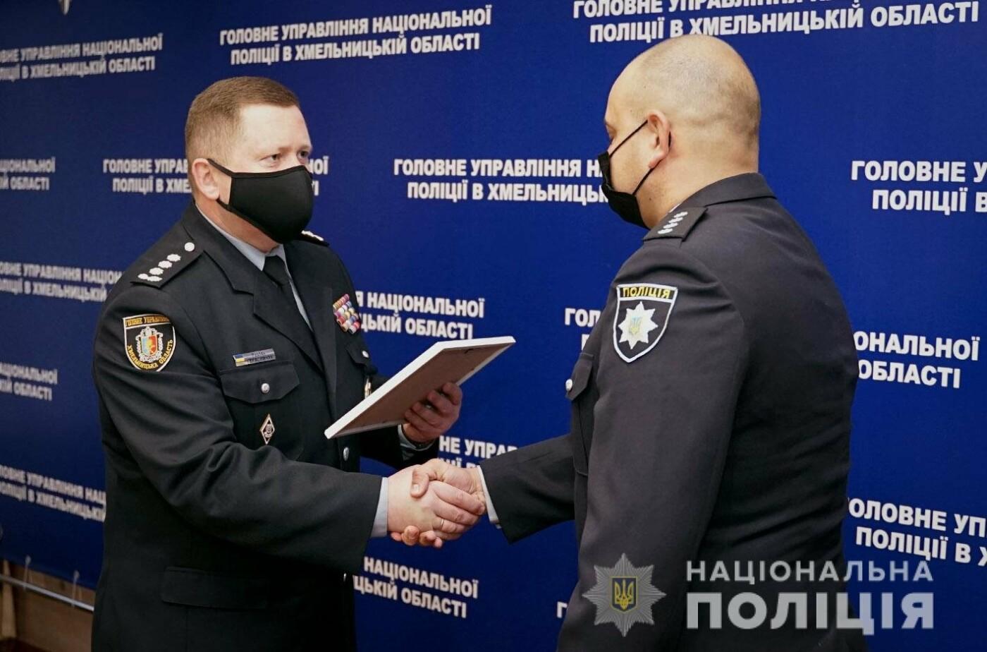 Врятував чоловіка від самогубства - керівник поліції Хмельниччини нагородив його відзнакою, фото-1