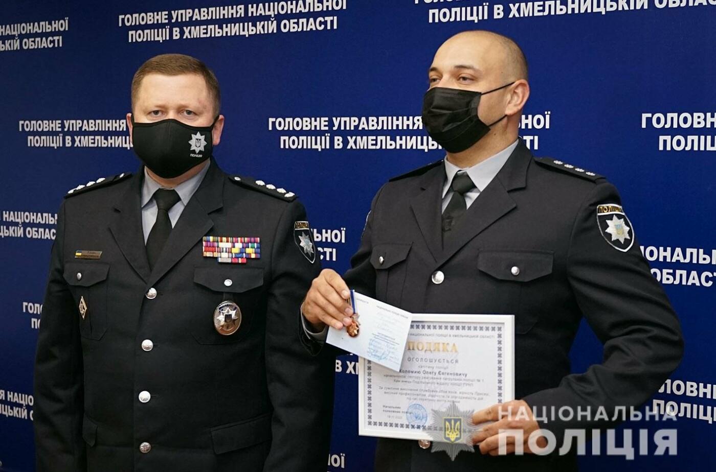Врятував чоловіка від самогубства - керівник поліції Хмельниччини нагородив його відзнакою, фото-2