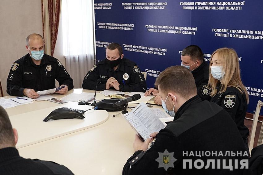 Хмельницькі поліцейські провели zoom-конференції з питань протидії домашньому насильству (ВІДЕО), фото-1