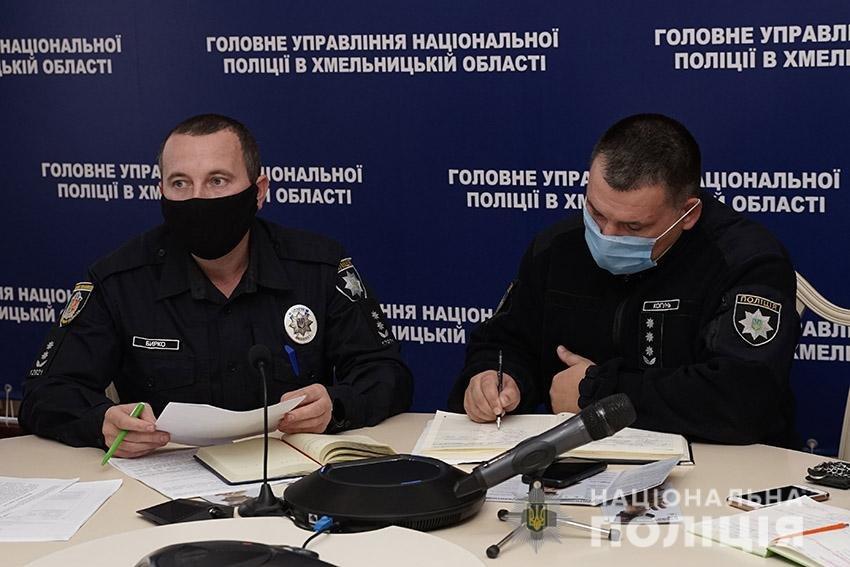Хмельницькі поліцейські провели zoom-конференції з питань протидії домашньому насильству (ВІДЕО), фото-2