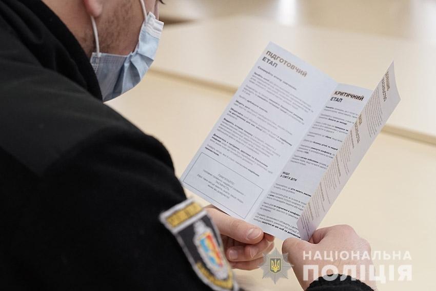 Хмельницькі поліцейські провели zoom-конференції з питань протидії домашньому насильству (ВІДЕО), фото-6
