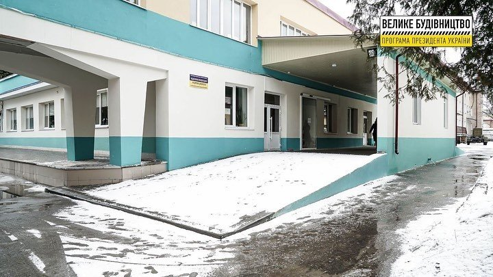 За програмою Володимира Зеленського райцентри на Хмельниччині отримали сучасні приймальні відділення у лікарнях, фото-2