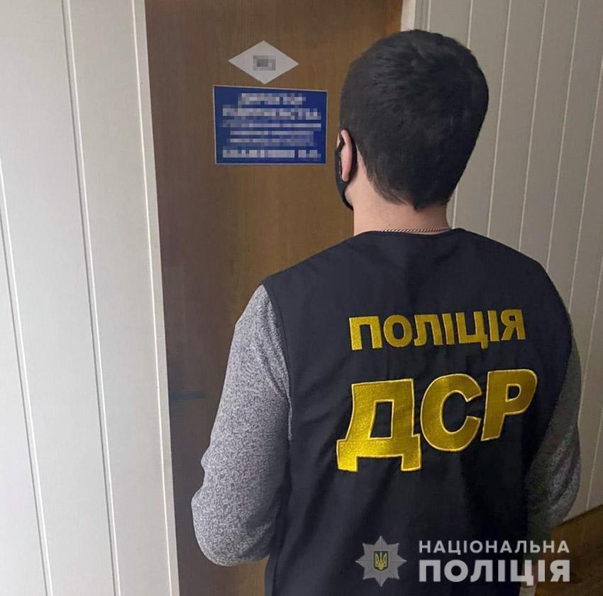 У Хмельницькому під час отримання неправомірної вигоди затримали посадовця Федерації профспілок , фото-1