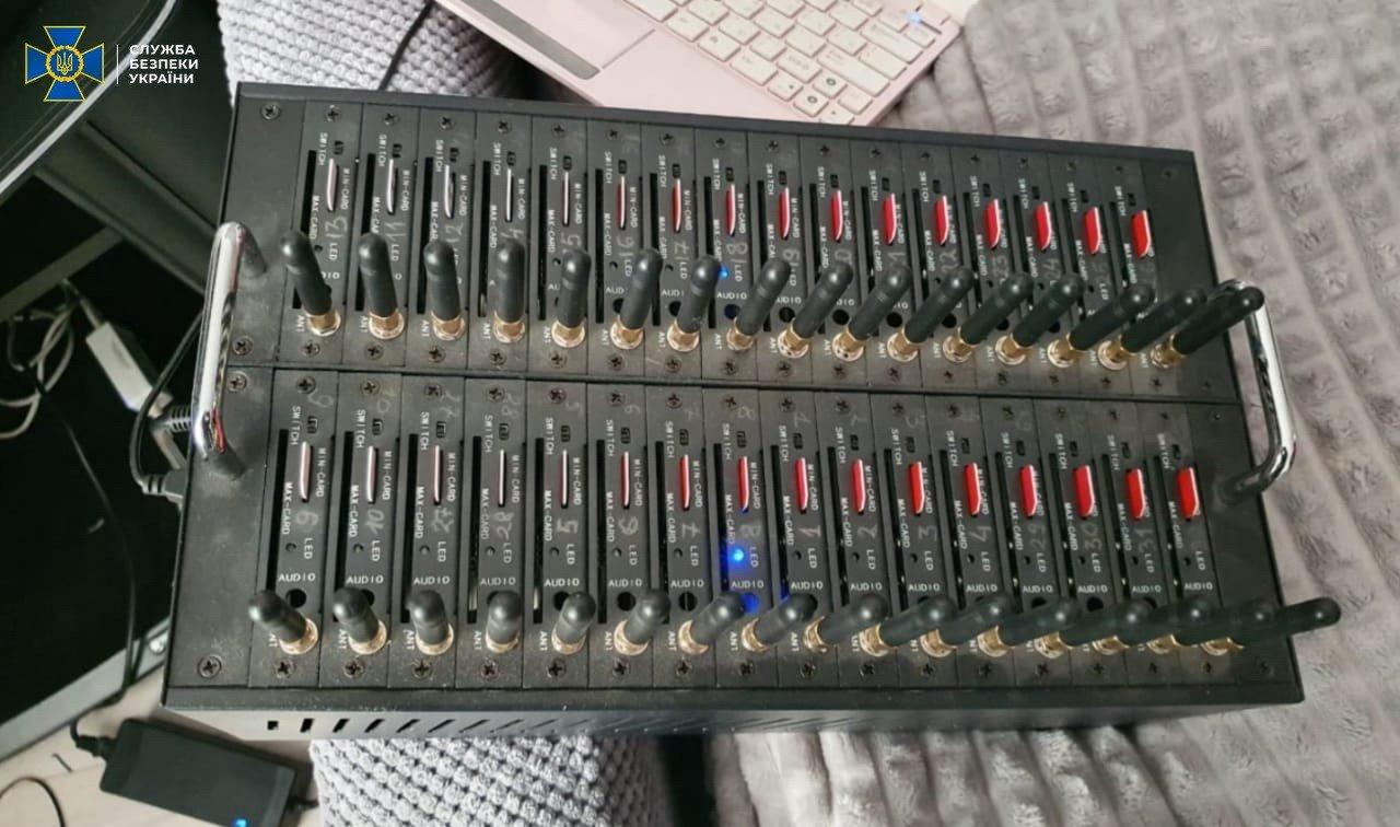 Дискредитували вакцинацію і просували «Л/ДНР»: у Хмельницькому СБУ ліквідувала ботоферму , фото-4