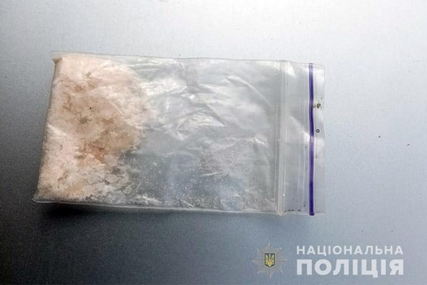 У 30-річного хмельничанина сильнодіючі психотропні наркотики PVP, фото-3