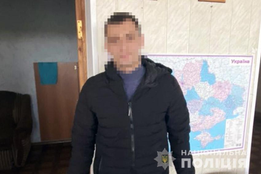 На Хмельниччині затримали молодика, який перебував у розшуку поліцією Закарпаття , фото-1
