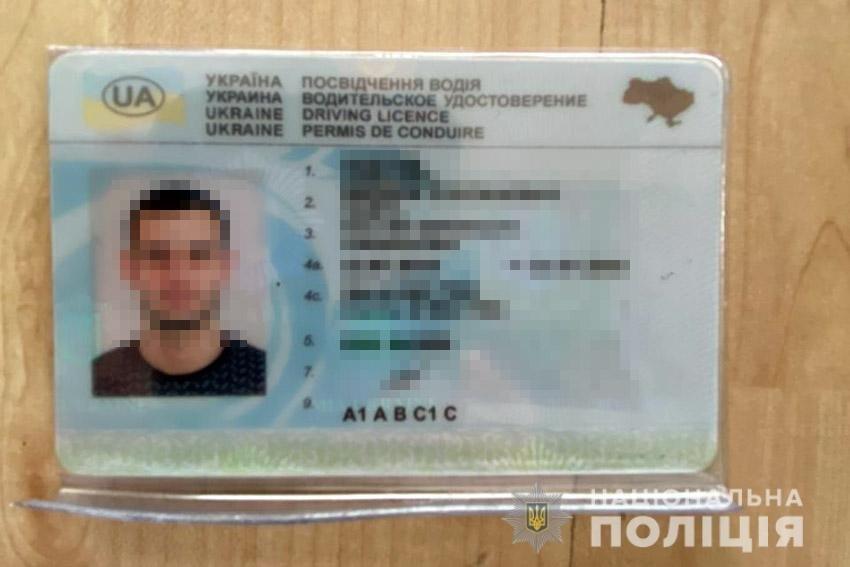 На Хмельниччині затримали молодика, який перебував у розшуку поліцією Закарпаття , фото-3