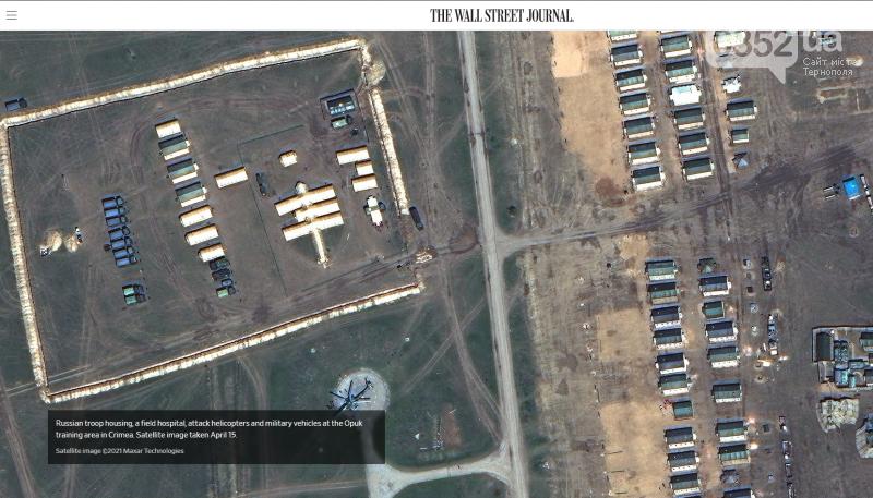 У мережі опублікували нові супутникові фото літаків і танків РФ біля кордону України (ФОТО), фото-1