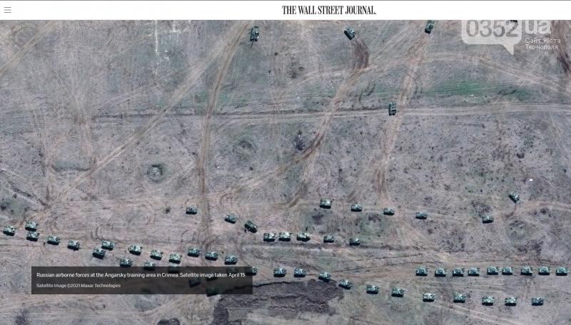 У мережі опублікували нові супутникові фото літаків і танків РФ біля кордону України (ФОТО), фото-2