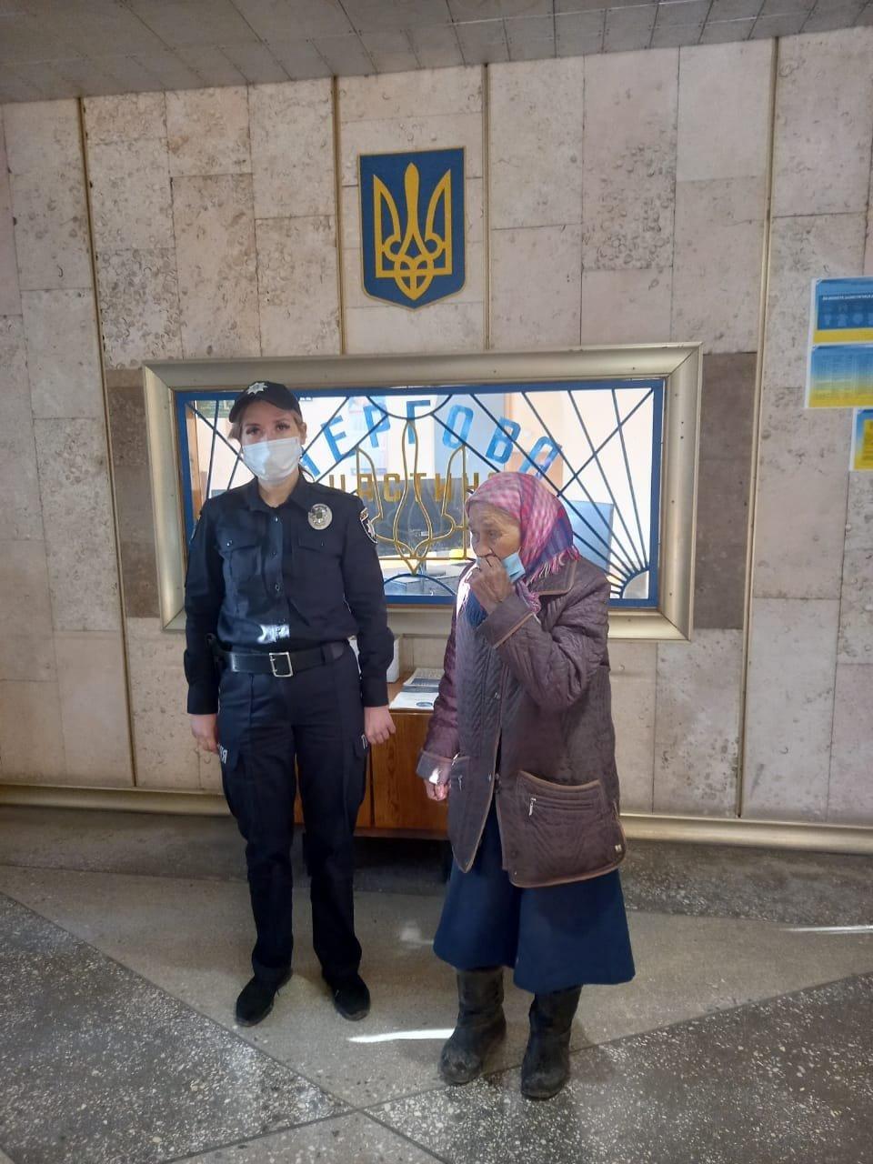 На Хмельниччині шукали 84-річну бабусю (фото), фото-1