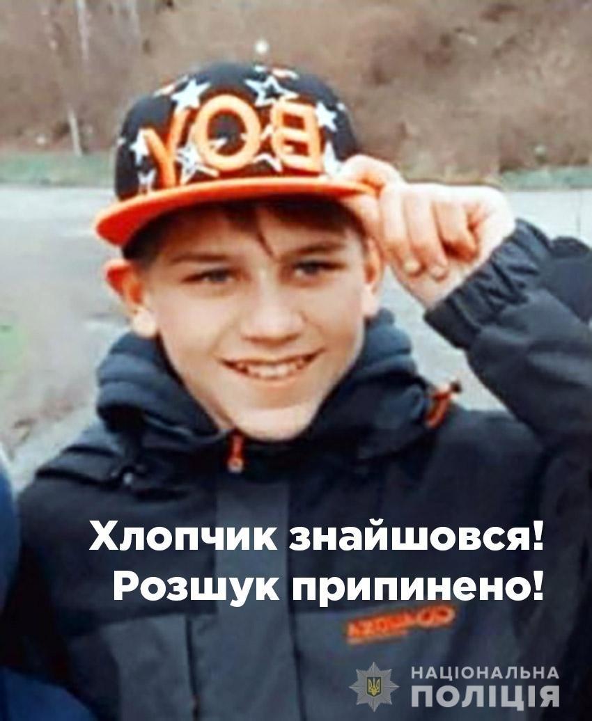 Усім дякуємо за допомогу! 14-річний Микола Борисов з Летичева знайшовся , фото-1