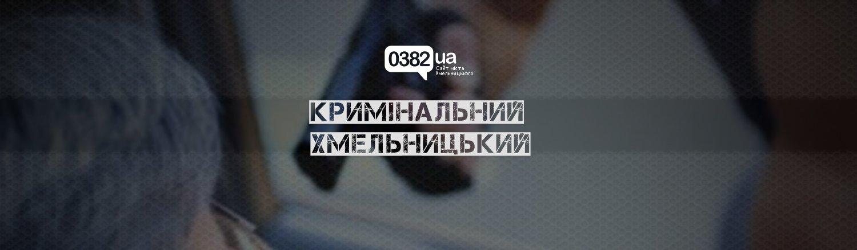 На Хмельниччині жорстоко покалічили чоловіка за борги в магазині ... 2f29b3503550b