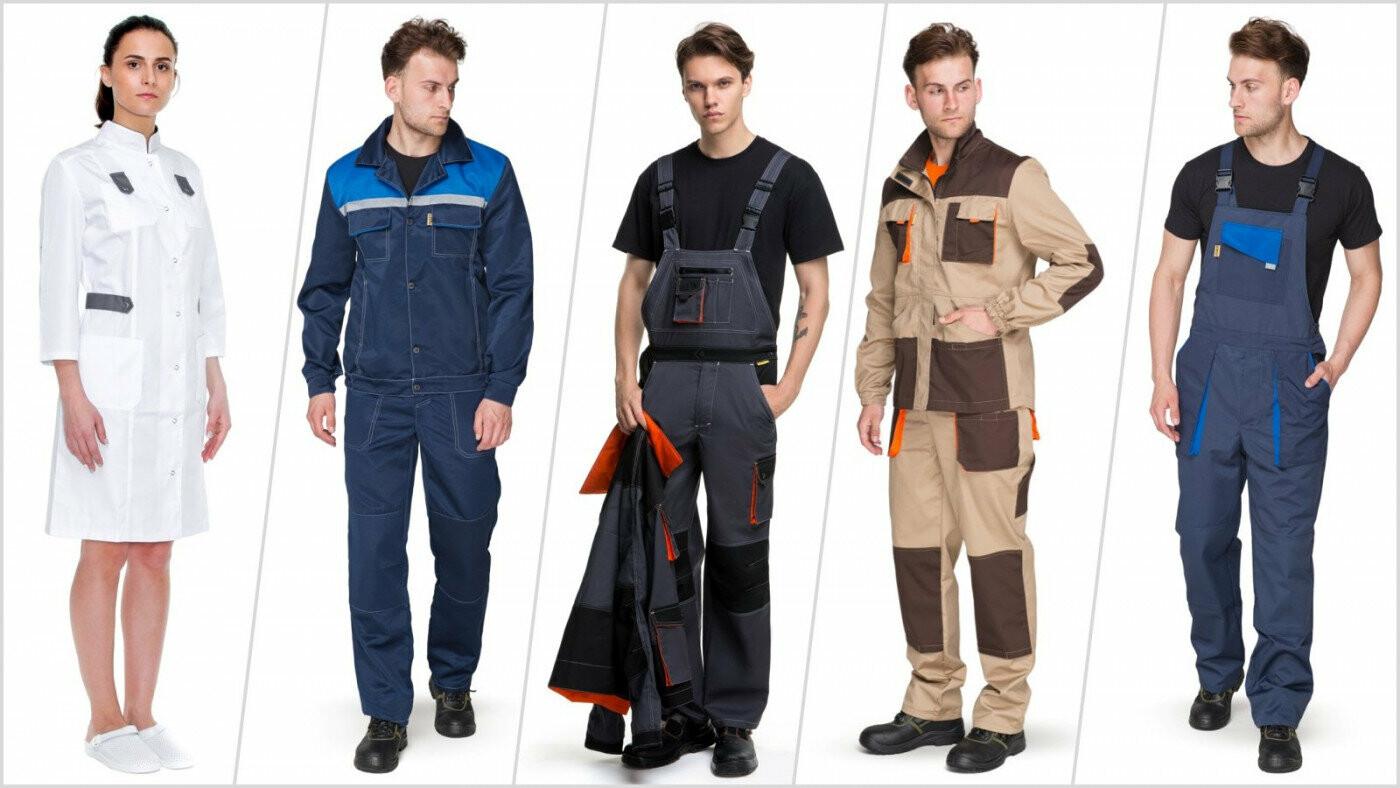 Рабочая одежда: как правильно выбрать?